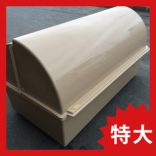 FRP製ごみ箱 標準タイプ(特大)YKG-4