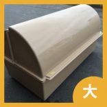 FRP製ごみ箱 標準タイプ(大)YKG-3